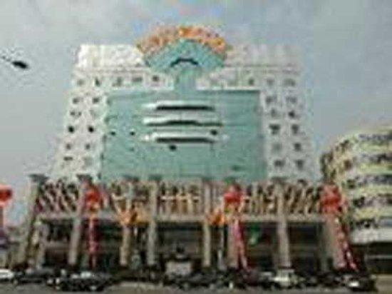 Photo of Huanghe Jingdu Grand Hotel Taiyuan