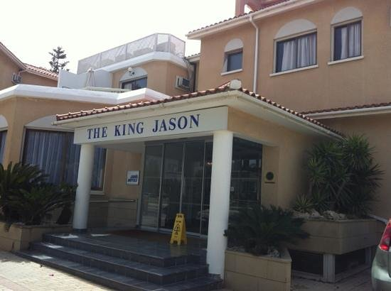 The King Jason Paphos: entrance