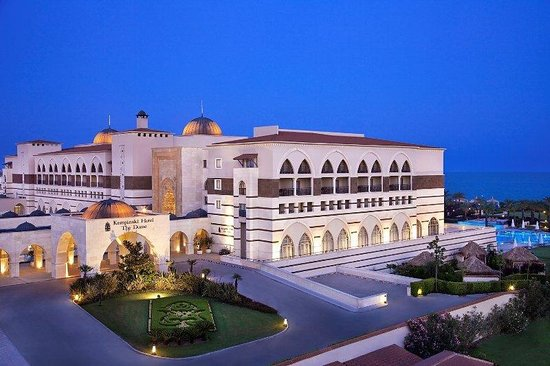 Photo of Kempinski Hotel The Dome Belek