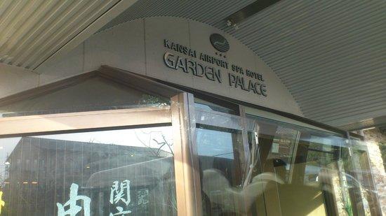 Kanku Onsen Hotel Garden Palace: Front entry