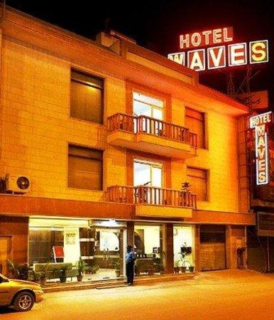 Photo of Hotel Waves New Delhi