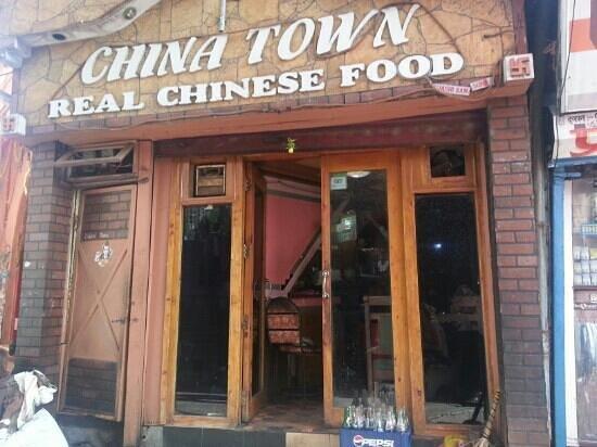 China Town Restaurant: chinese