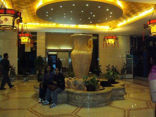 Baolinxuan International Hotel: Reception area