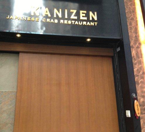 Kanizen: Entrance