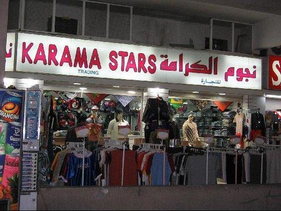 The Karama Market