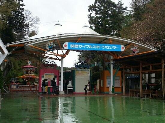 Kawachinagano, Japan: 雨の日でも楽しめるコーナーあり