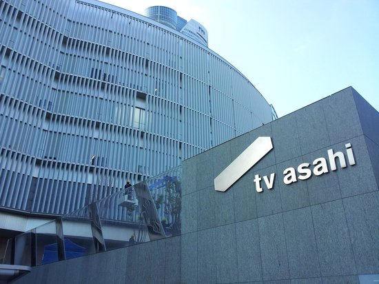 Tv Asahi Minato Japan Top Tips Before You Go Tripadvisor