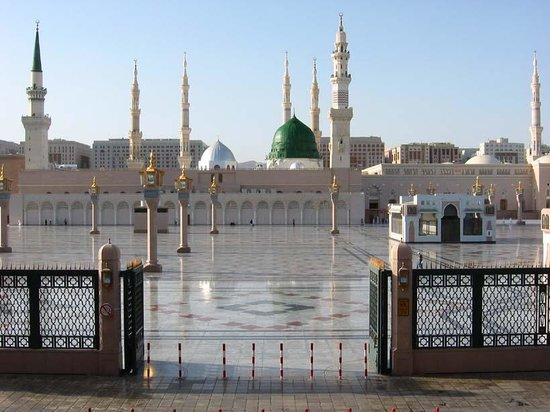 Image result for madina