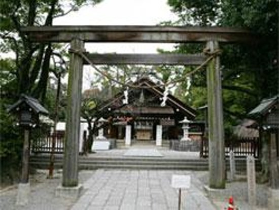 Otori Shrine Photo
