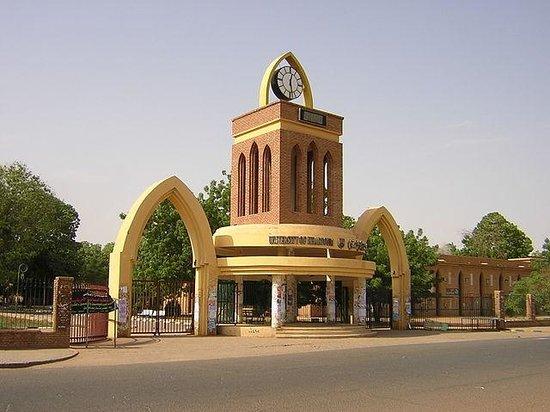 University of Khartoum Foto