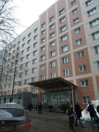 Hotel Aminevskaya: Façade de l'Hôtel Aminevskaya