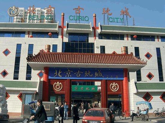 Beijing Curio City Foto