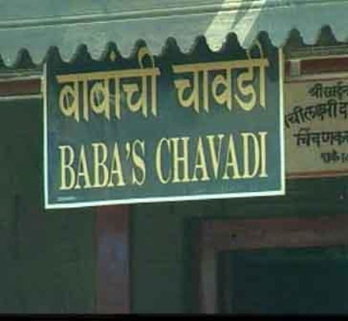 Foto de Baba's Chavadi
