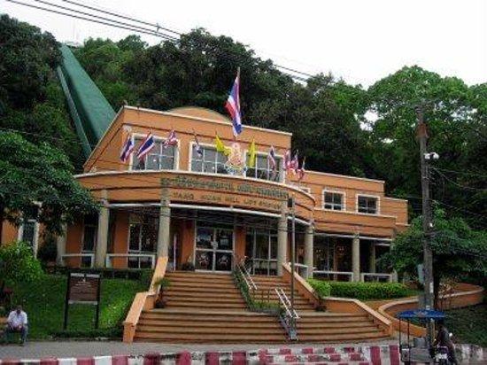 Tang Kuan Hill Photo