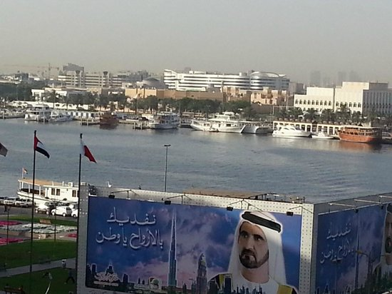 Radisson Blu Hotel, Dubai Deira Creek: View from sixth floor.