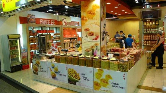 Bee Cheng Hiang Shop in singapore