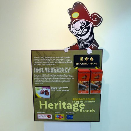 Bee Cheng Hiang on the Chinatown Heritage Trail
