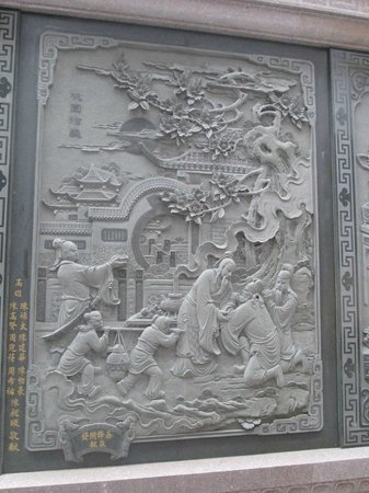 Wen Wu Temple: One of carved stone walls
