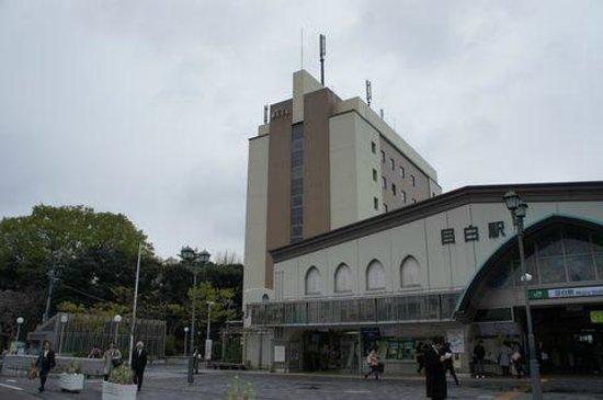 Hotel Mets Mejiro: Mets hotel and Mejiro station