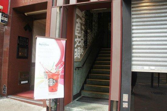 Starbucks Coffee Sai Yee Street