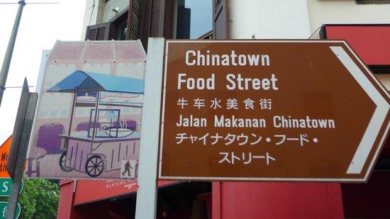 Chinatown Food Street: Food Street sign