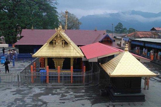 Sabarimala Sri Dharmasastha Temple