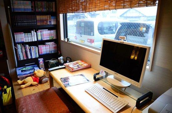 Guest House Nara Komachi: Free Internet Access