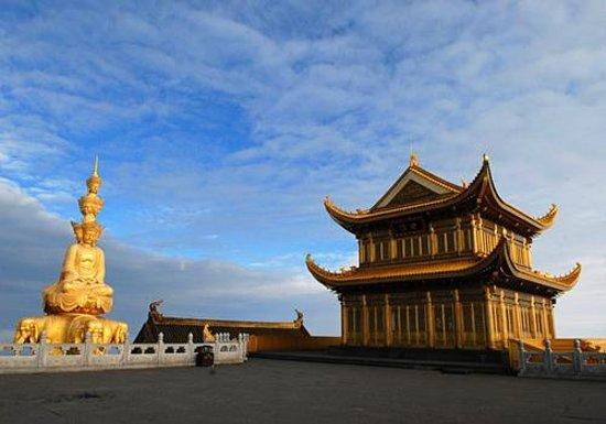 Huayan Summit Photo