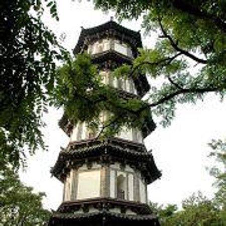 Huangshan Tower