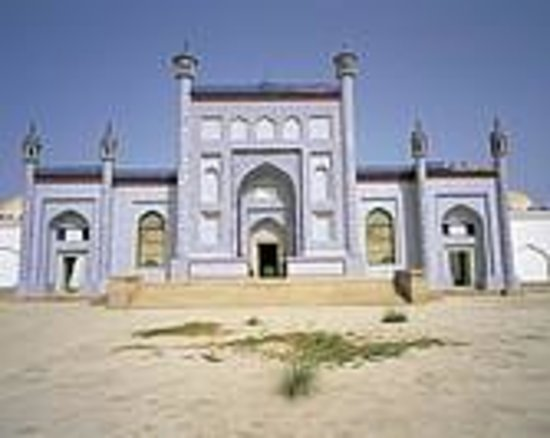 Hasi Tomb Photo