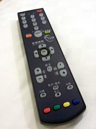 CityInn Hotel - Taipei Station Branch I: TV remote control with many channels as well as movies on HD
