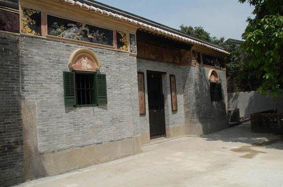 Zhongshan Yangyin Former Residence