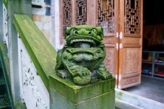 Tushan Temple