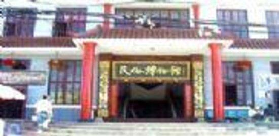 Yingchengzi Folk Culture Village