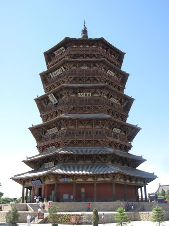 Gaoping Emperor Yan Mausoleum