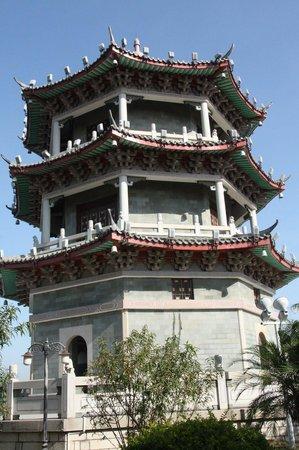 Chaozhou Fenghuangzhou Park