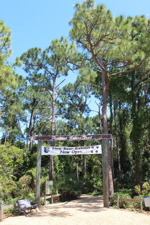 Busch Wildlife Sanctuary : Entry to bear area