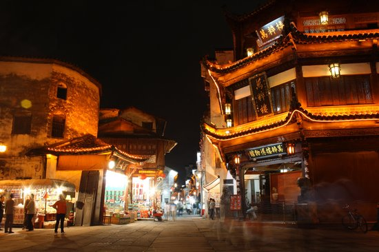 Yimen Ancient Town