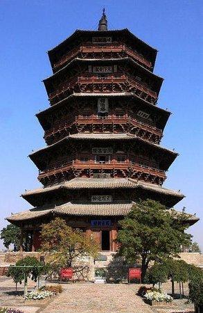 Datong Yongzhen Temple