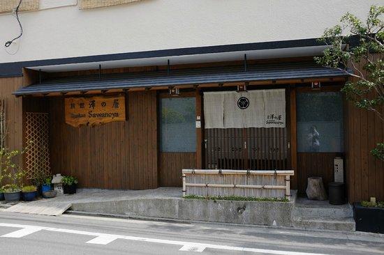 Ryokan Sawanoya : entrance