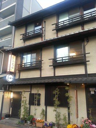 花坊旅館照片