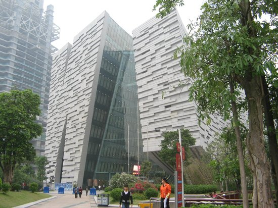 Guangzhou Library: the new Librairy