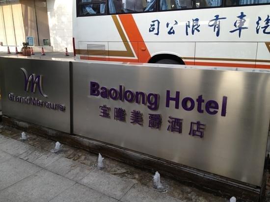 Grand Mercure Shanghai Baolong: Entrance signage