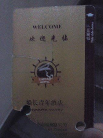Captain Youth Hostel(Fuzhou Rd Branch): 部屋のカードキー