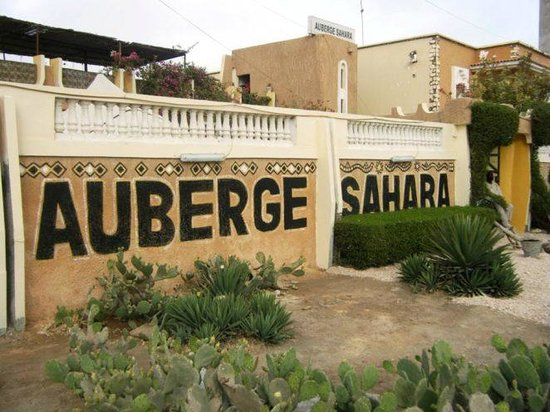 Photo of Auberge Sahara Nouakchott