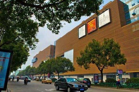 hotels near huangyuan market yiwu zhejiang