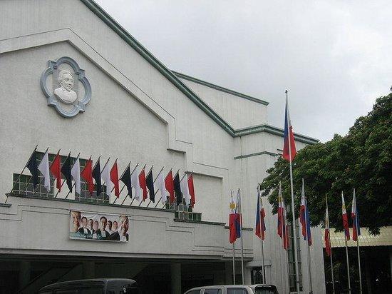 Museum Negrense de La Salle