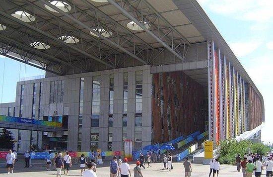 Beijing Shooting Range Hall