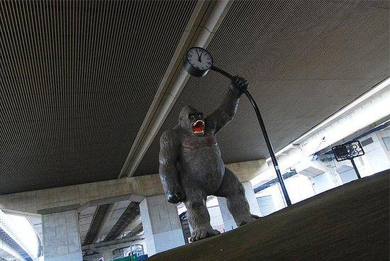 Gorira Park