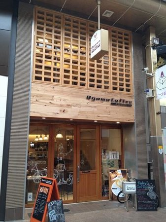 Ogawa Coffee : Great coffee, BLT'S and fresh juice